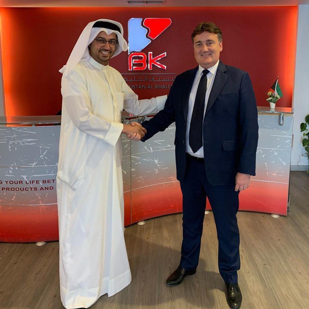 Ferrero Gulf and Al Bustan Al Khaleeji form joint venture | TOWELL